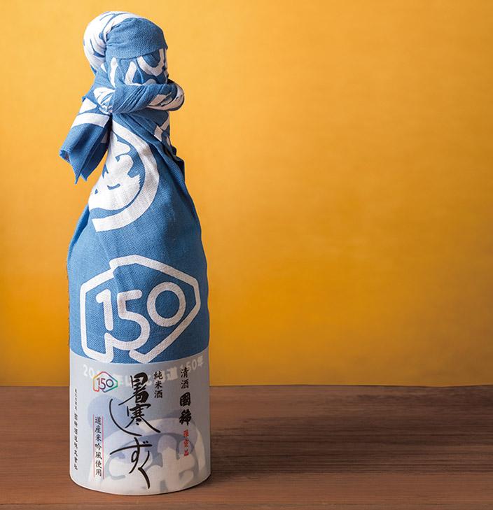 国稀酒造の純米 暑寒しずく 手拭ボトル
