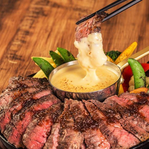 【すすきの】ステーキのチーズフォンデュが今なら980円で提供!