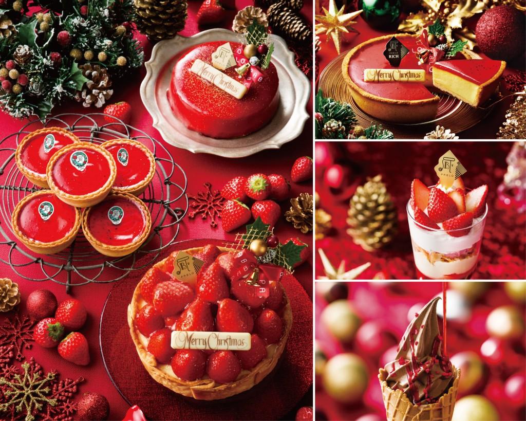 【12/1~】PABLO各店でクリスマス限定スイーツが発売!