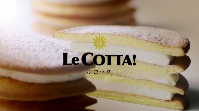 ルタオ20周年の記念菓 ルコッタの特別CMが放映されているぞ!この機会にルコッタを買うべし!