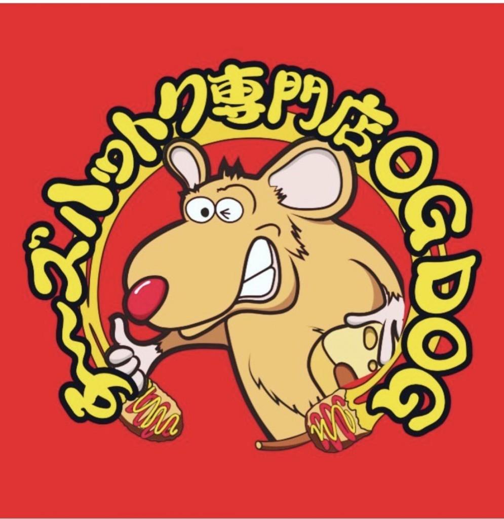 札幌にオープンしたチーズハットグ専門店 OG DOG