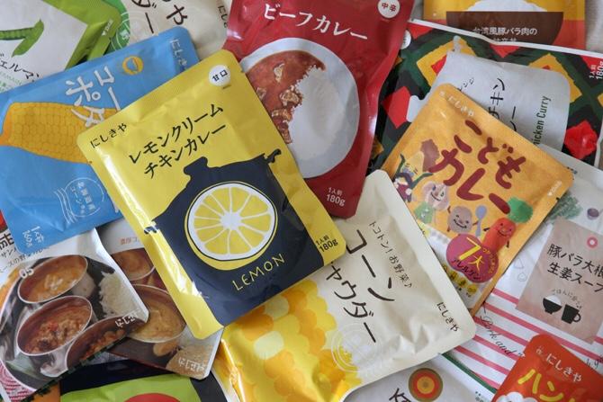 【11/14~27】レトルト食品の専門店 にしきやが札幌パセオにオープン!レトルトでもめちゃくちゃ美味しい!