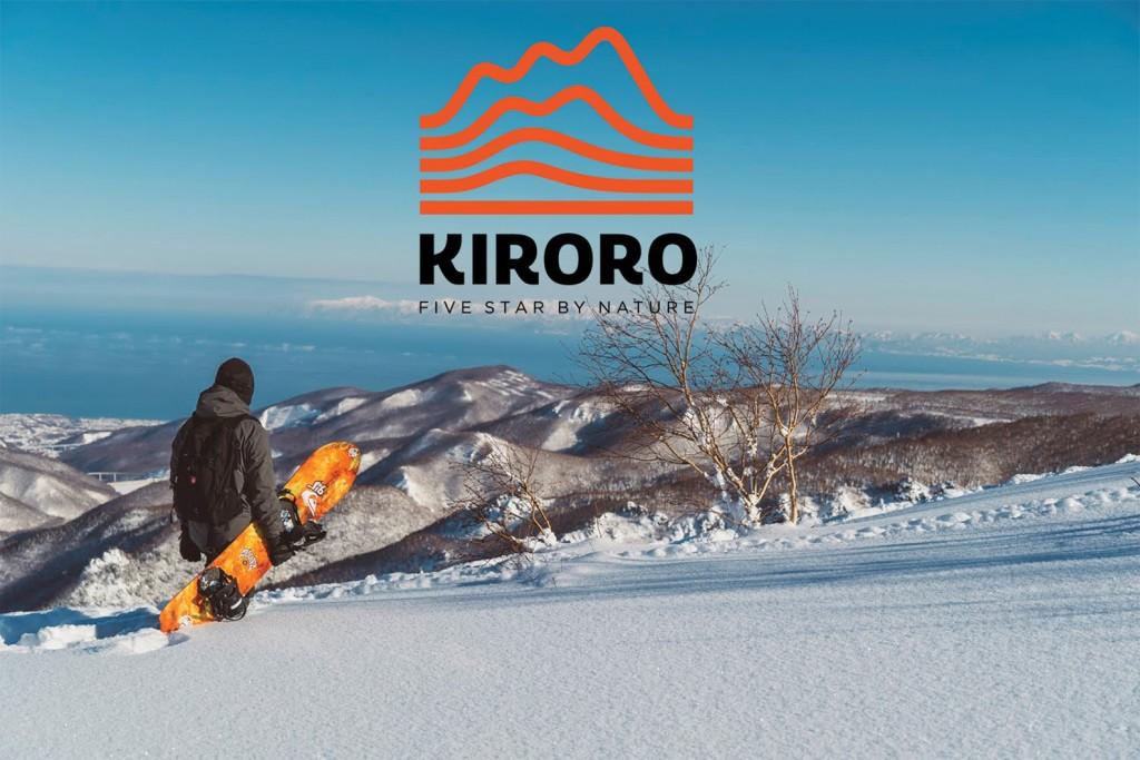 kiroro(キロロ)スキー場