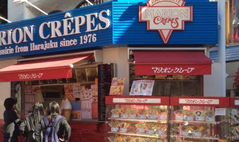 【11月中旬】クレープ専門店のマリオンクレープが東区苗穂に新店をオープン!
