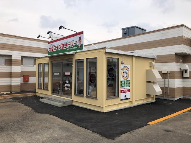 【11/9】月寒東にコインランドリー マンマチャオ⽉寒東2条店がオープン!