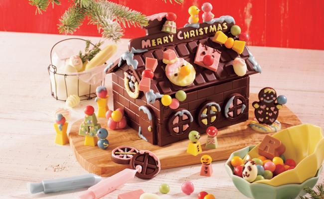 ロイズでチョコレートの家を販売!デコレーションして応募しよう!