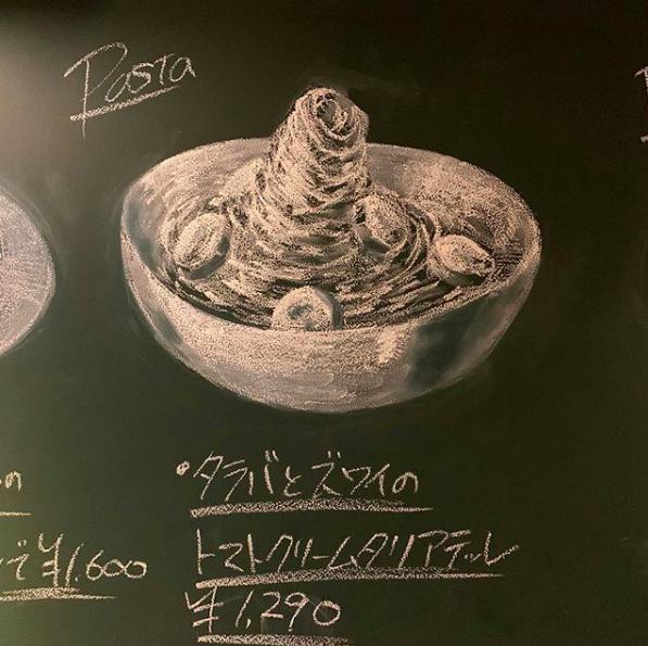 タラバとズワイのトマトクリームタリアテッレ