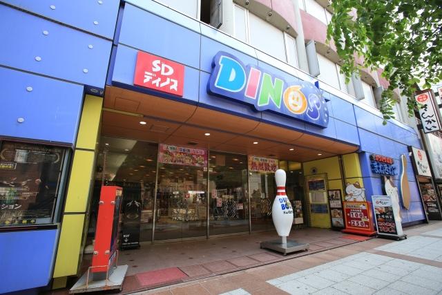 ディノス札幌中央ビルの外観
