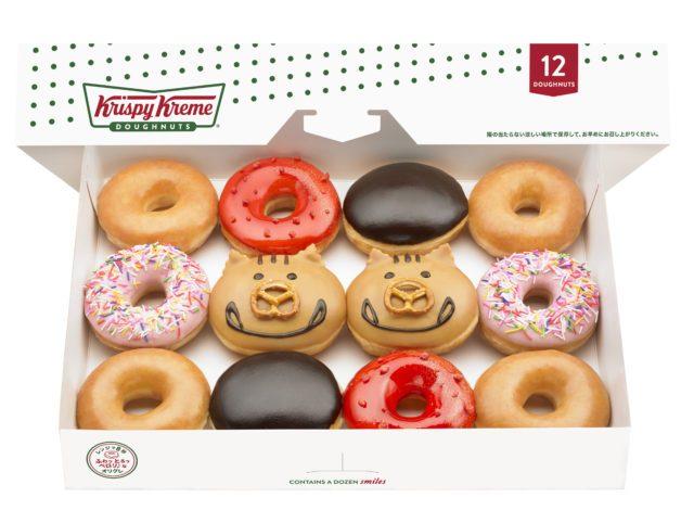 クリスピークリームドーナツで2019年福袋を販売!新年限定ドーナツも入ってる!