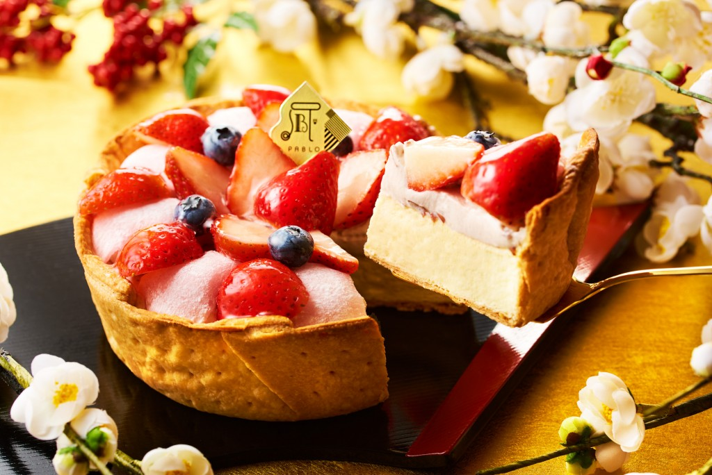 パブロのチーズタルト‐いちご大福‐