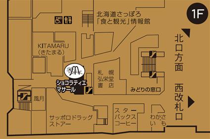 ショコラティエマサール 札幌パセオ店の構内図