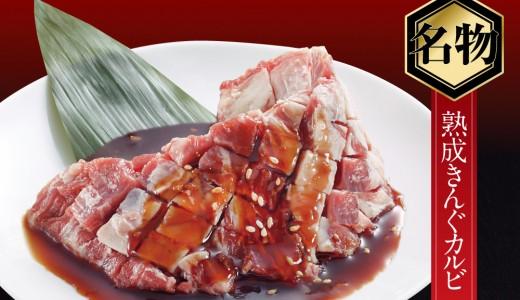 【4/22】東区東苗穂に焼肉きんぐがオープン!2,680円から食べ放題ができるぞ!