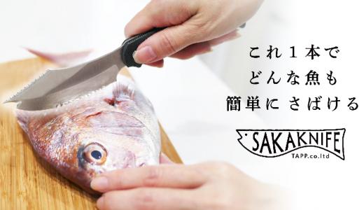 【1/30~2/28】個性的なアイディアが集うMakuakeと東急ハンズ 札幌店がコラボ!