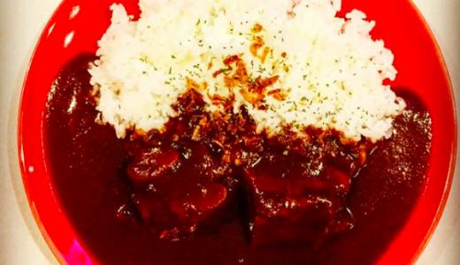 【1/23】牛タンカレーのお店 欧風カリードモンが平岸にオープン!