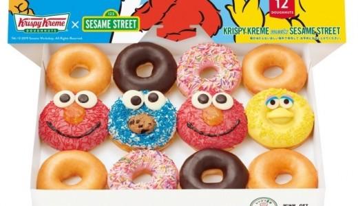 【2/20~】クリスピー・クリーム・ドーナツがセサミストリートとコラボしたドーナツを販売!