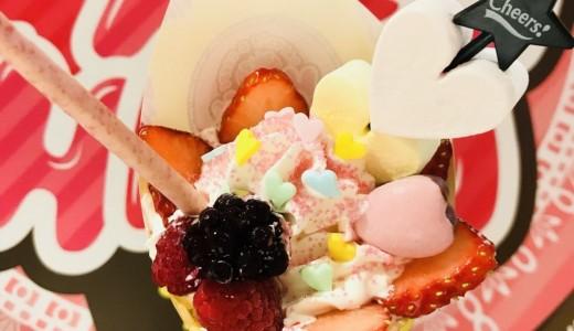 【1/10】狸小路にあるハルハルからマシュマロやいちごで飾った新作クレープが発売!