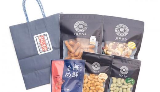 【2/1】池田食品がオープン記念として100袋限定のお楽しみ袋を販売!