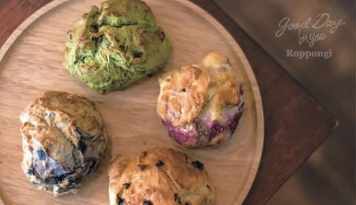 【1/16~22】丸井今井にチーズケーキ・スコットのお店『グッディ・フォーユー六本木』が出店