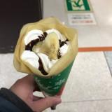 【3/21】ハップークレープはMEGAドン・キホーテ篠路店内にオープン!
