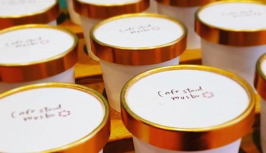 カフェスタンドムスブからカップアイスが新登場!家でもふわもこソフトが味わえる
