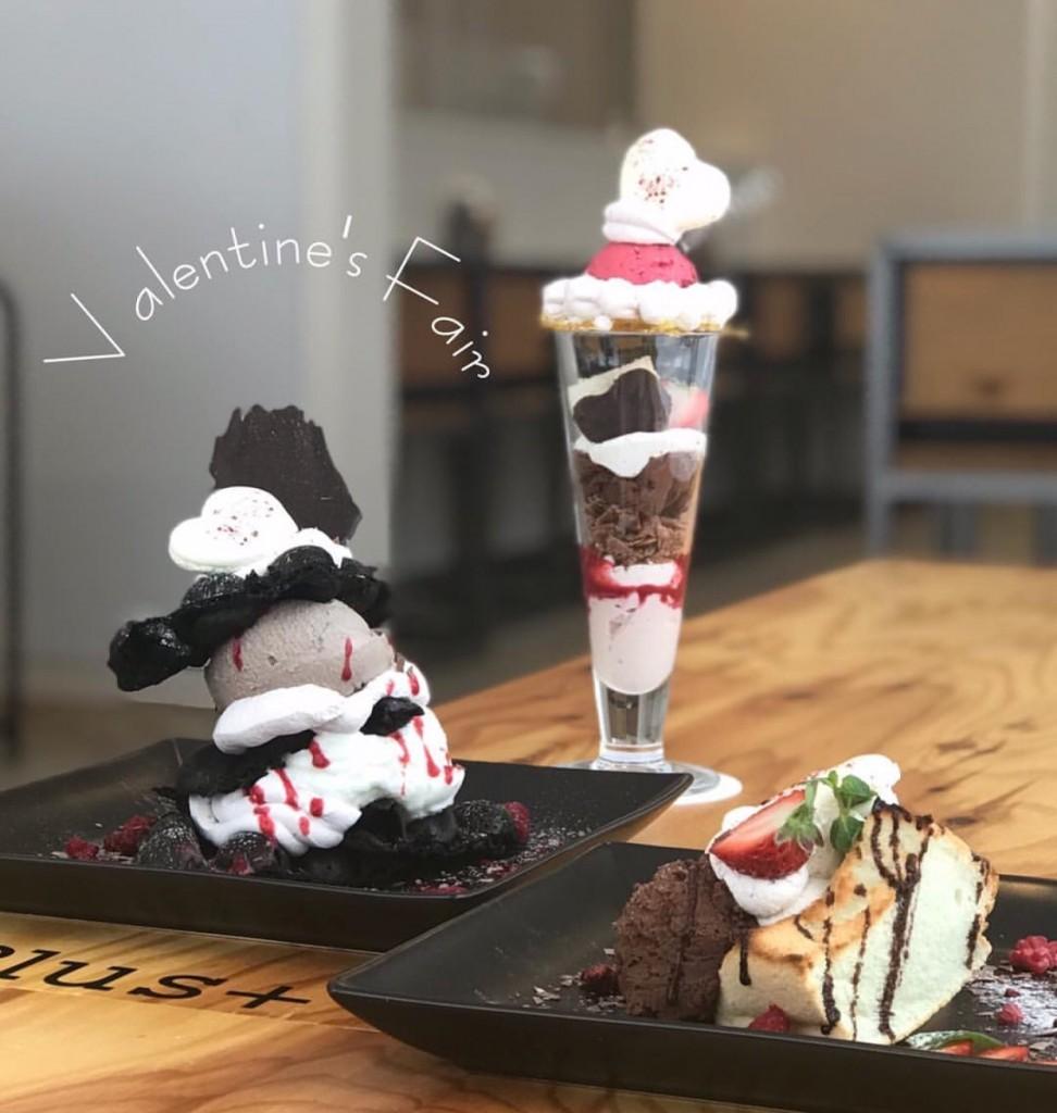 【2/2】cafe Dplus+で期間限定のバレンタインスイーツ各種が発売!