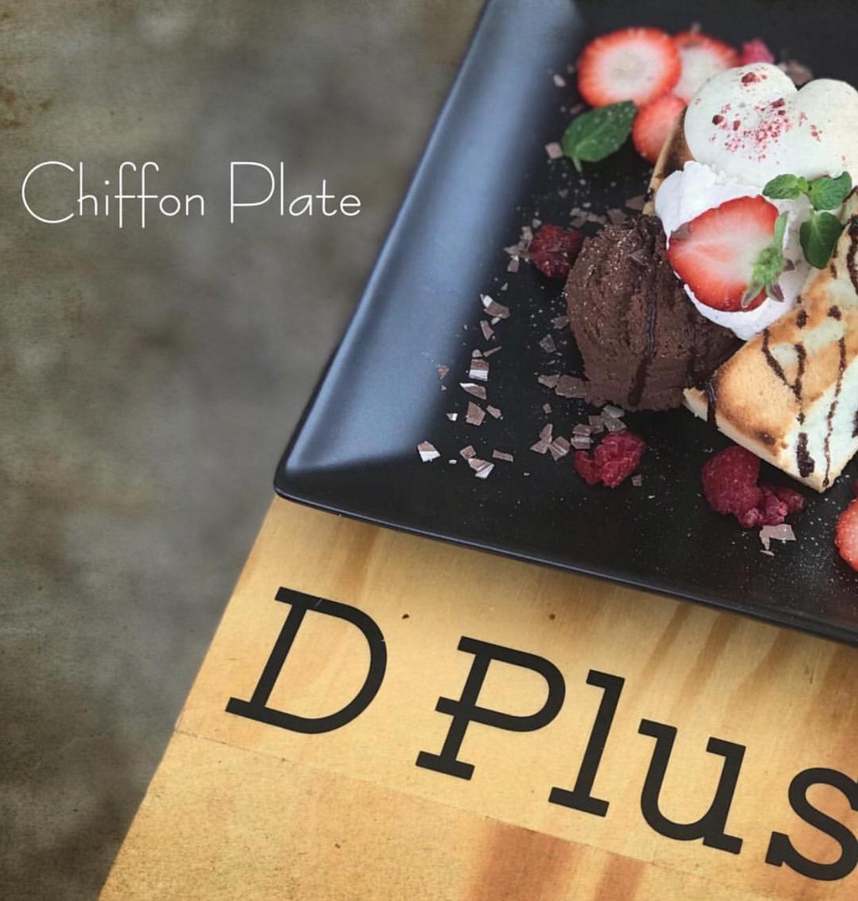 cafe D+(カフェ ディープラス)のシフォンプレート