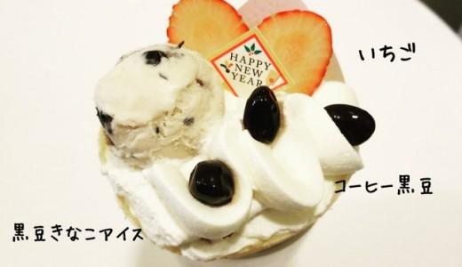 【1/3~6】nino crepe(ニノクレープ)が正月限定・数量限定のクレープを販売!