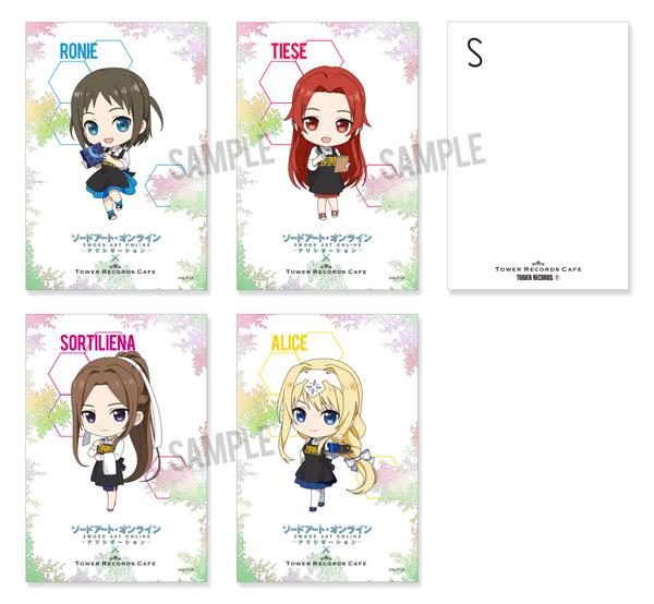 ロニエ、ティーゼ、ソルティリーナ、アリスのポストカード