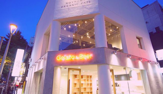 【2/23】ノイモンド オーガニック カフェが2月23日にリニューアルオープン!11日から一時閉店