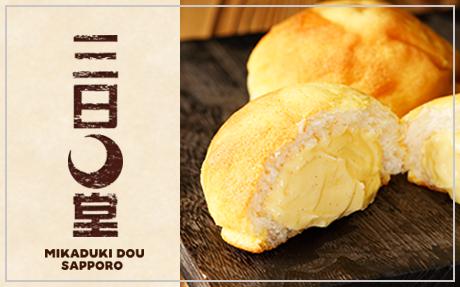 【2/20~26】メロンパン生地にカスタードを入れた『シューメロンパン』が大丸札幌で期間限定発売