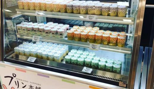 【2/6~14】あのクラフトホリックが大丸札幌にショップを期間限定オープン!コラボプリンも販売!