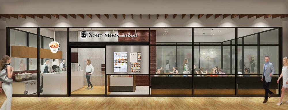 スープストック トーキョー 円山店の外観
