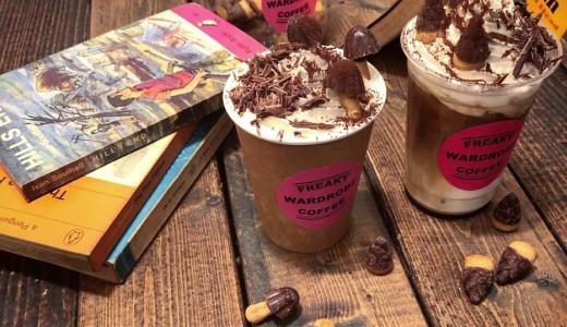 【2/1】FREAKY WARDROBE COFFEEで『きのこの山』『たけのこの里』を使用したラテを販売!