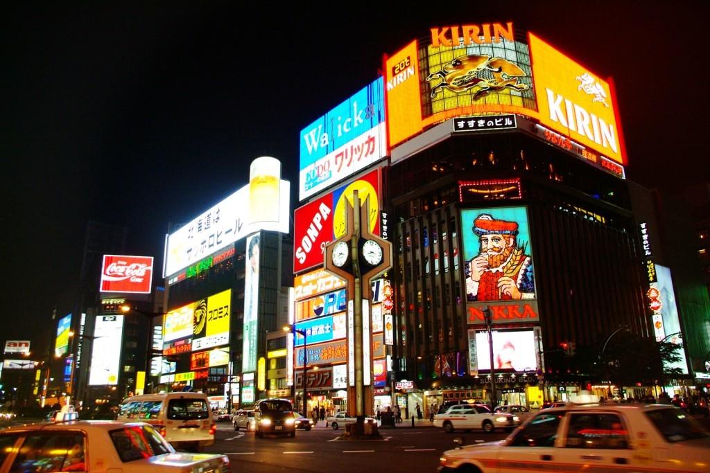 札幌リスト主催の飲み会を開催します!