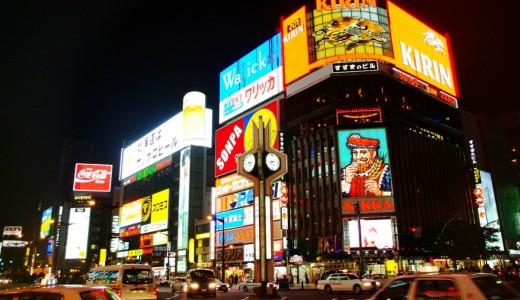 【残り2名】3月30日に札幌で飲み会を開催します!
