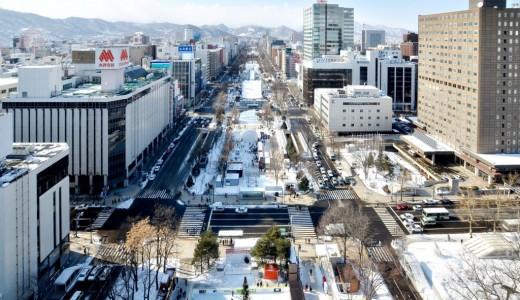 【2/24】雪まつりの残雪を利用した大通公園ウインタースポーツフェスティバル2019が開催!