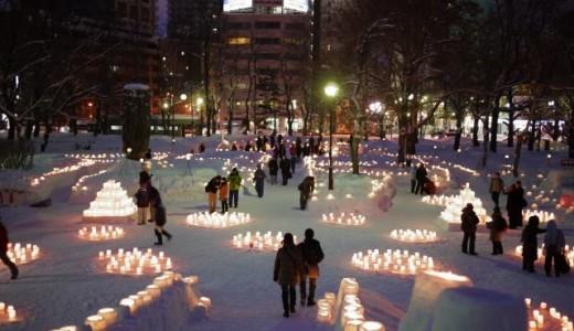 【2/8~10】第13回ゆきあかりIN中島公園が開催!スノーキャンドルが無数に設置されるぞ!