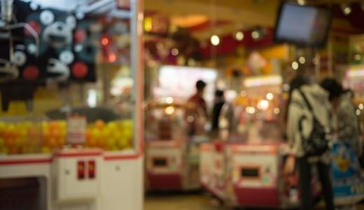 【3/31】狸小路にあるアドアーズ狸小路店が閉店!ゲームセンターが続々と閉店・・・