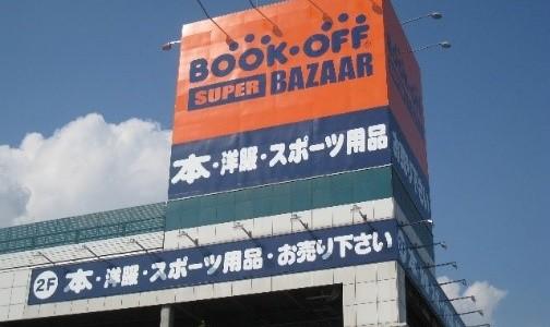 【4/18】北海道初!ブックオフスーパーバザーが宮の沢にオープン!約40万点の商品を取り扱い
