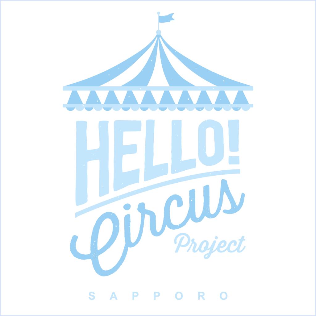 【2/21~24】ハンドメイド集団『ハローサーカス』が札幌ロフトで初開催!約4,000点もの雑貨を販売!