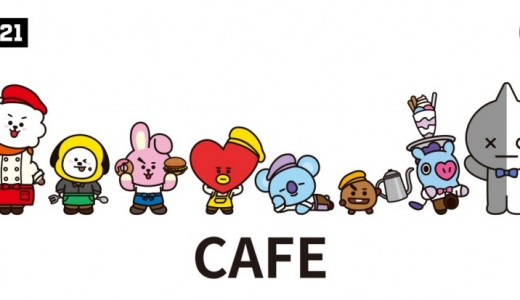 【3/12~4/14】BT21カフェが札幌ピヴォで札幌初開催!各都市で大人気のコラボカフェが札幌にやってきた!