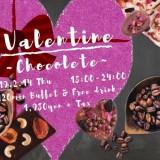 【2/14】タピオ スイーツ ガーデンがバレンタイン限定のスイーツビュッフェを開催!
