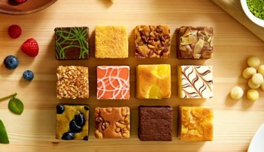 【2/27~3/14】キューブ型のパウンドケーキが人気の『ナガラタタン』が大丸札幌に期間限定出店!