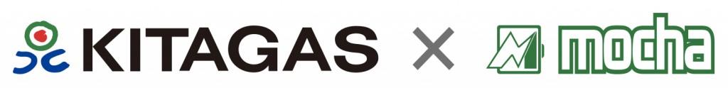北海道ガス株式会社とGREEN UTILITY株式会社が提供するmocha