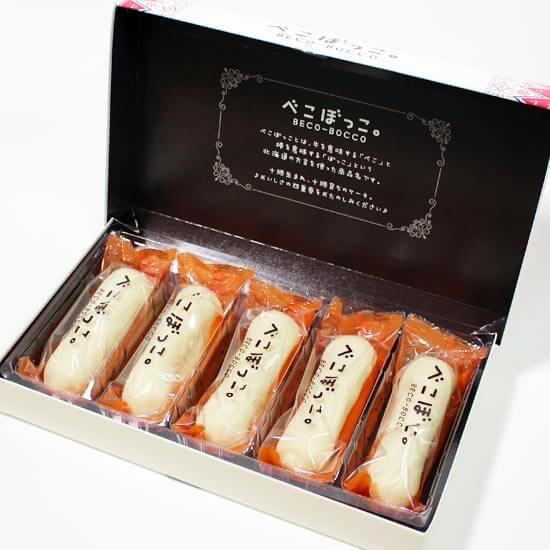 十勝製菓のべこぼっこ