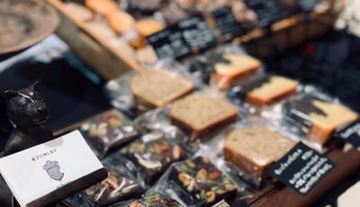 菓子行商gaburi(がぶり)が3月29日(金)よりサッポロファクトリーでマフィンなどを販売