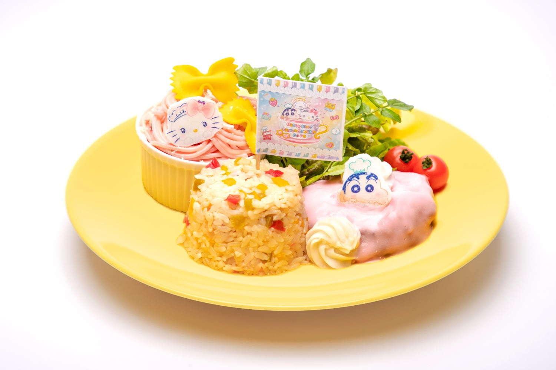 ハローキティとしんちゃんのおもてなしランチプレート
