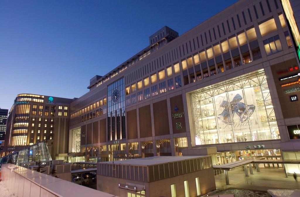 JRタワーでポイント5倍・ノベルティプレゼントイベントが3月15日(金)より開催!