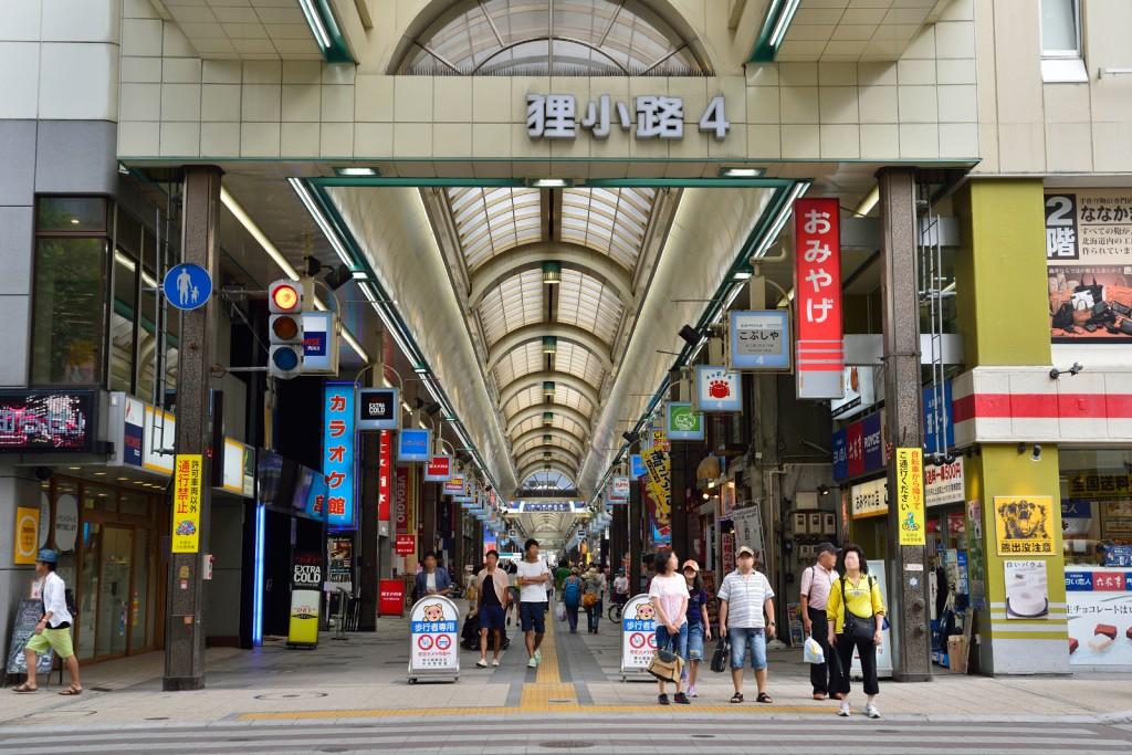 札幌のオープン情報