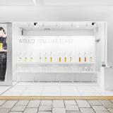 【3/4~18】旭川発の日本茶ブランドUSAGIYA(うさぎや)が札幌パセオの期間限定オープン!